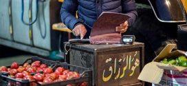اختیارات و تکالیف حقالعمل کار در حقوق ایران